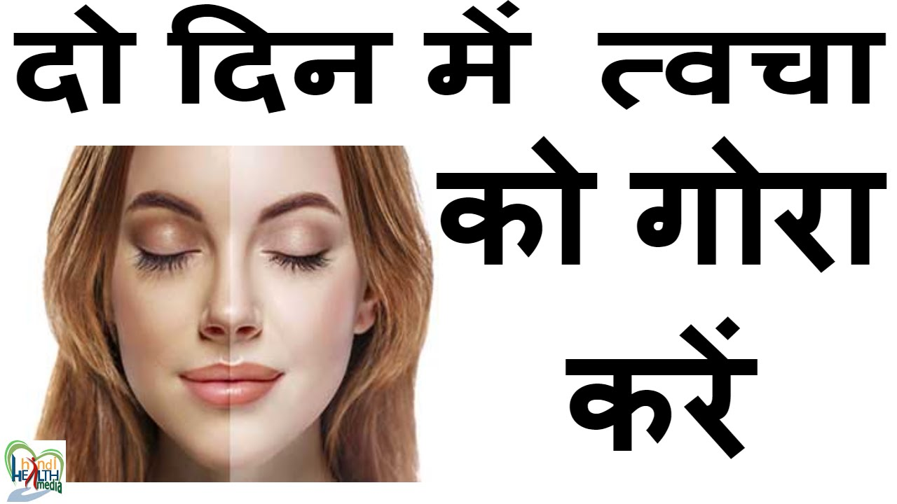 10 – Gore Hone ki 10 Sabse Acche Cream – 10 Best Fairness Creams in Hindi foto