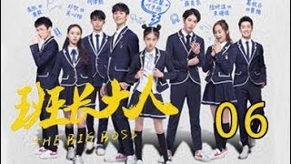 班长大人 06丨The Big Boss 06(主演:李凯馨,黄俊捷)English Sub