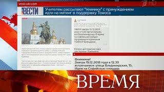В Киеве хотят снести памятник А.Суворову: полководец XVIII века объявлен пережитком коммунизма.