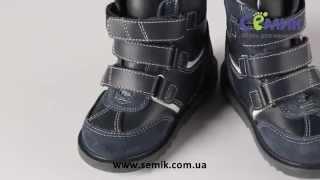 видео Обувь Sursil-Ortho