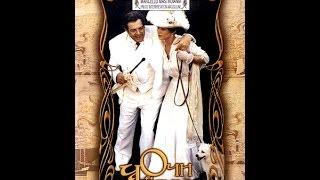 Очи черные (1987) фильм