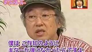 昭和のGS(グループサウンズ)のザ・タイガースに関するエピソードとマル...