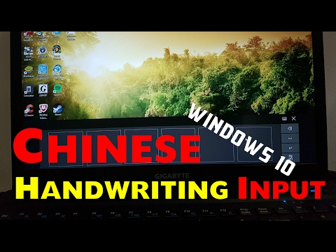 Chinese Handwriting Input Setup | Windows 10