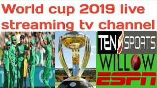 ICC Cricket World cup 2019 live streaming tv channel list   2019 ICC World cup Broadcasting Rights