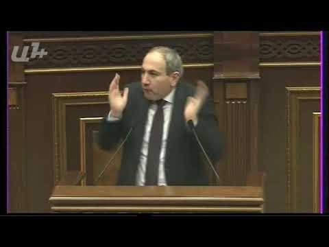 'Արմեն Սարգսյանը՝ արեգակ է բացվել մեր երկրի վրա'.Ն. Փաշինյան