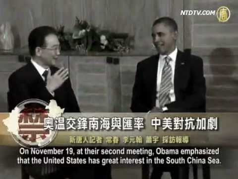 US-China Talks Lead to Growing Tensions