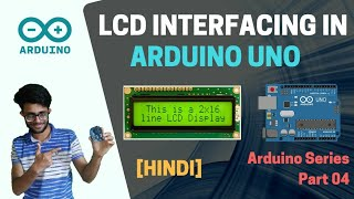 Interfacing LCD with arduino in hindi | arduino series for beginners part #3