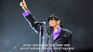 Charlie Wilson- My Girl Is A Dime •  Hebsub •  מתורגם