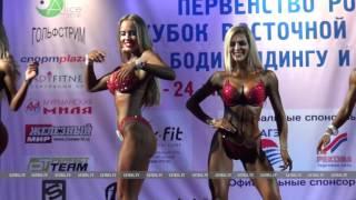 ФБФР Кубок России по бодибилдингу - 2016 (Мурманск, фитнес-бикини, абсолютка)