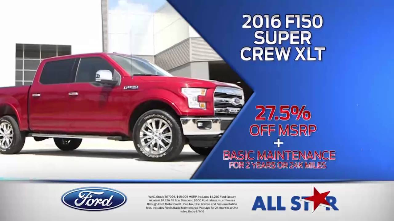 All Star Ford July 2016 Commercial Ford Freedom Sales Event