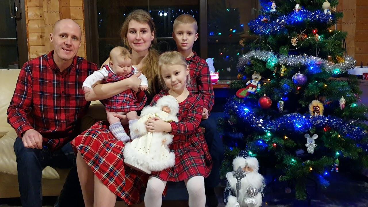 Поздравление с новым годом для большой семьи
