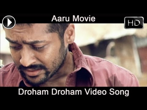 Aaru  Movie  Droham  Song  Surya  Trisha