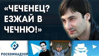 Рамзан Кадыров предложил Дурову и главе