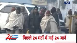 Cold wave continues in Uttar Pradesh, Mercury touches freezing point in Lucknow