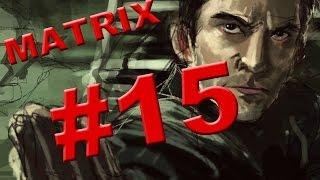 The Matrix - Path of Neo прохождение часть #15 Дибильное китайское испытание(Спасибо за просмотр подписывайтесь на канал: ..., 2015-09-01T07:00:01.000Z)