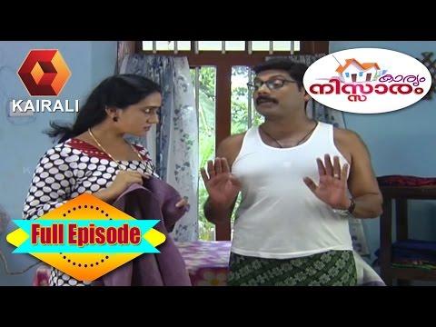 Karyam Nissaram   5th May 2017   Full Episode