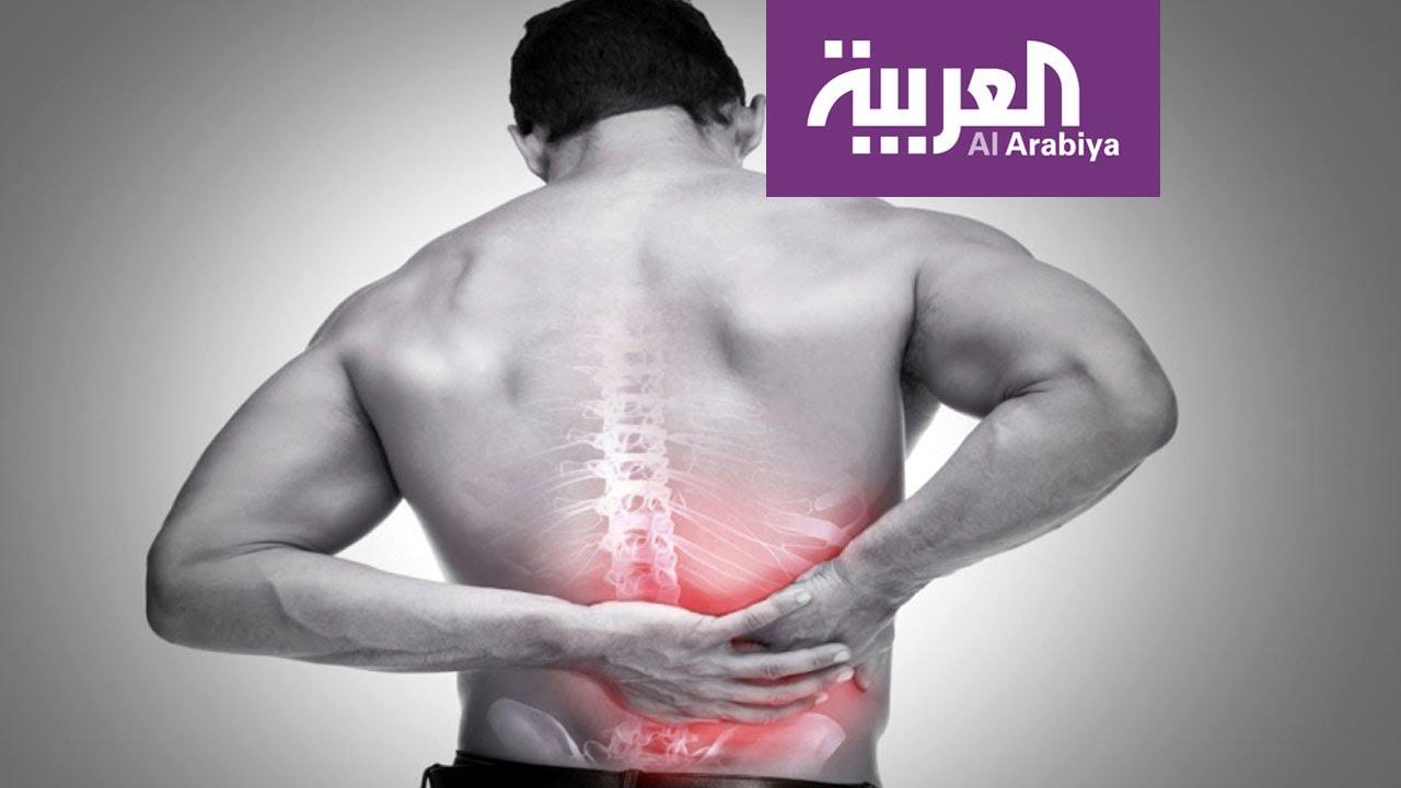صباح العربية طرق حديثة لعلاج آلام الظهر Youtube