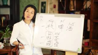 Chinese Mandarin intermediate level how to use classifiers or measure words
