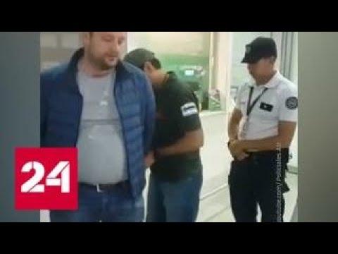 Новые подробности: 400 килограммов кокаина нашли в посольской школе в Аргентине - Россия 24