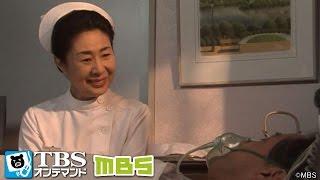 数日後、富山から病院に戻って来た梶本(山本學)は園絵(中村玉緒)に「新し...