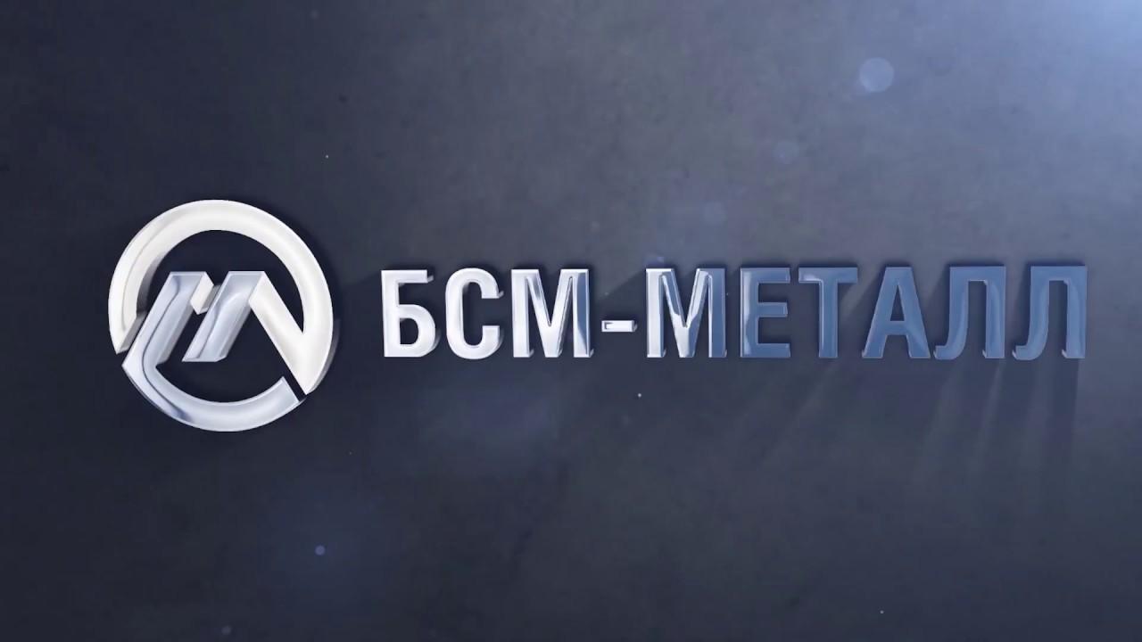 Сайт компании «сибирь-логистик» (новосибирск). Информация о компании. Арматура 12 а3 немерная длинна 6-11,7м. 39. 69 руб. 46. 60 руб. Заказать.