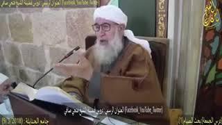اجمل ثلاث نهفات لسيدنا فضيلة الشيخ فتحي الصافي رحمه الله تعالى واسكنه فصيح جنانه