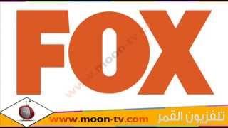 تردد قناة فوكس Fox افلام ومسلسلات مدبلجة على نايل سات