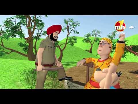 Happy Baba | Happy Sheru | Funny Cartoon Animation | MH ONE Music