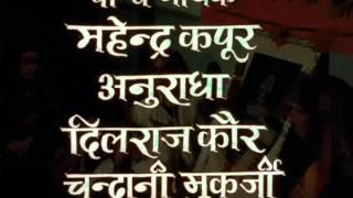 Suno Suno Ji - Sheetla Mata - Nira - Bollywood Songs - Anuradha Paudwal