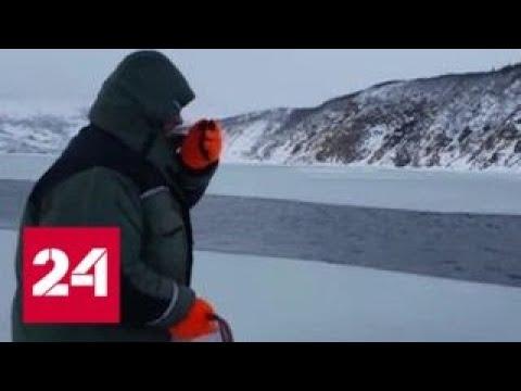 В бухте Гертнера спасатели сняли рыбаков с дрейфующих льдин - Россия 24