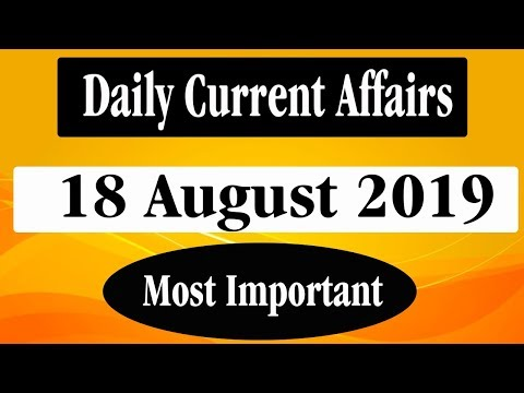 18 August 2019 Current Affairs | Daily Current Affairs | Current Affairs In Hindi