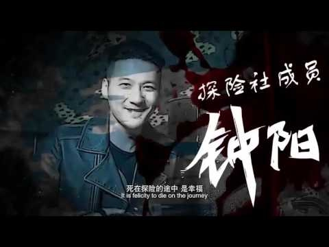 Download Best Kung Fu Action Movies 2017 China Martial Arts Chinese Movies With English Subtitle