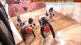 concurso japones de la piramide resbaladiza