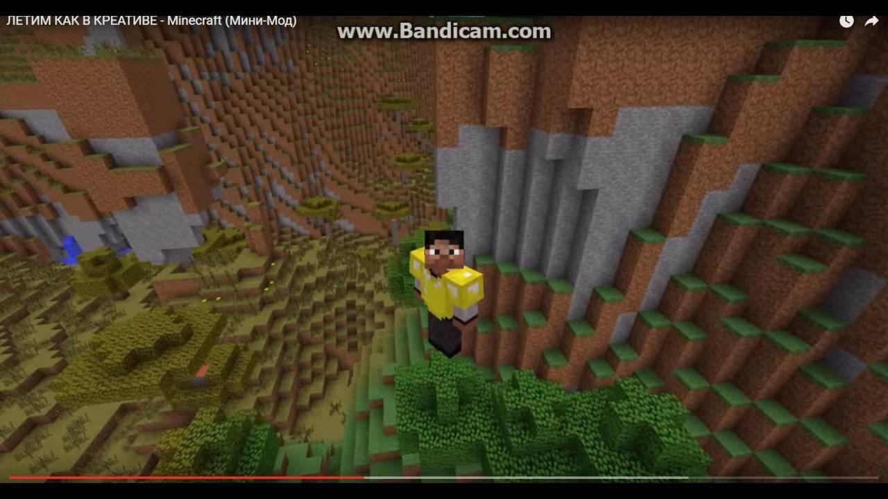 Игры Майнкрафт онлайн бесплатно - играть Minecraft ...