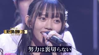 「第2回AKB48グループ歌唱力No.1決定戦」開催決定! / AKB48[公式]