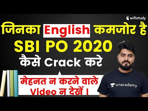 SBI PO 2020 | If Your English is Weak then What Should You Do| Vishal Sir
