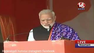 Hyderbadi  comedy : modi ji inaugurated  metro train