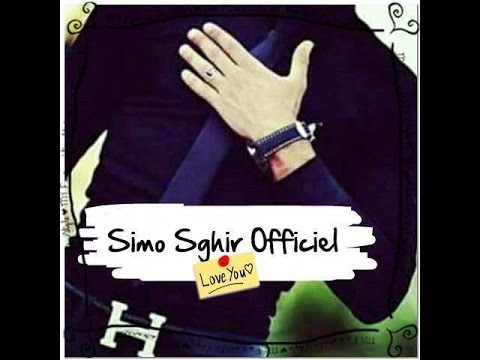 Simo Sghir Officiel - Lamouni li gharo mani - 2016