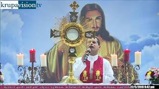 Powerfull Delivarence Adoration Led by Fr. Dominic Valanmanal