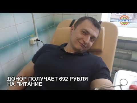 Пациентам в Солнечногорске нужна донорская кровь