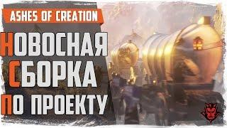 видео Детальная информация Лучшие игры