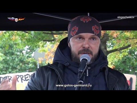 Рассерженный немец: Немецкие