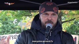 Рассерженный немец: Немецкие СМИ утверждают, что нам платит Путин