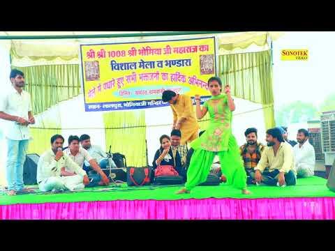 Haryana Movie Kidnap Ho Javegi