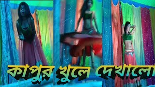 Fulari Teri Tim lagadu new bhojpuri music video