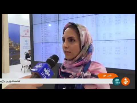 Iran Participated in Plast Eurasia Istanbul 2019 exhibition, Turkey نمايشگاه پلاستيك اوراسيا