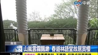 內容轉載自《中時電子報》: (繁體) http://www.chinatimes.com/realtim...