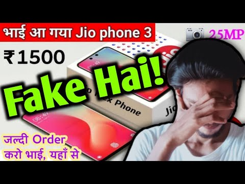 Jio Phone 3 | Camera 📸 45MP | 5G | 6GB RAM | Price - ₹1500 | BOOK NOW, First Look And Unboxing.