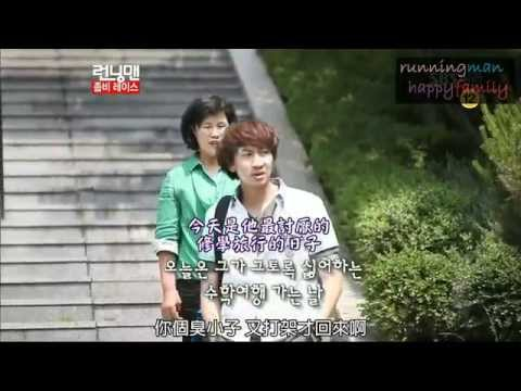 RM高學生霸氣開場[running man ep 98] - YouTube