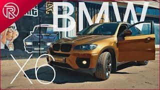 BMW X6 в жидкой резине Rubber Paint под лаком GoodЛак. Пигмент Guawa.